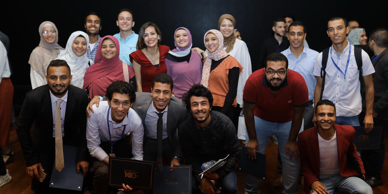 Strengthening Egypt's Family Planning Program (SEFPP) Closing Ceremony Event Logo