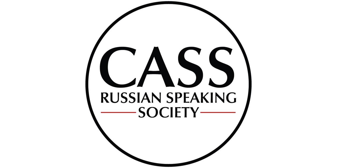 CASS Russian Speaking Society Social at Bounce Old Street