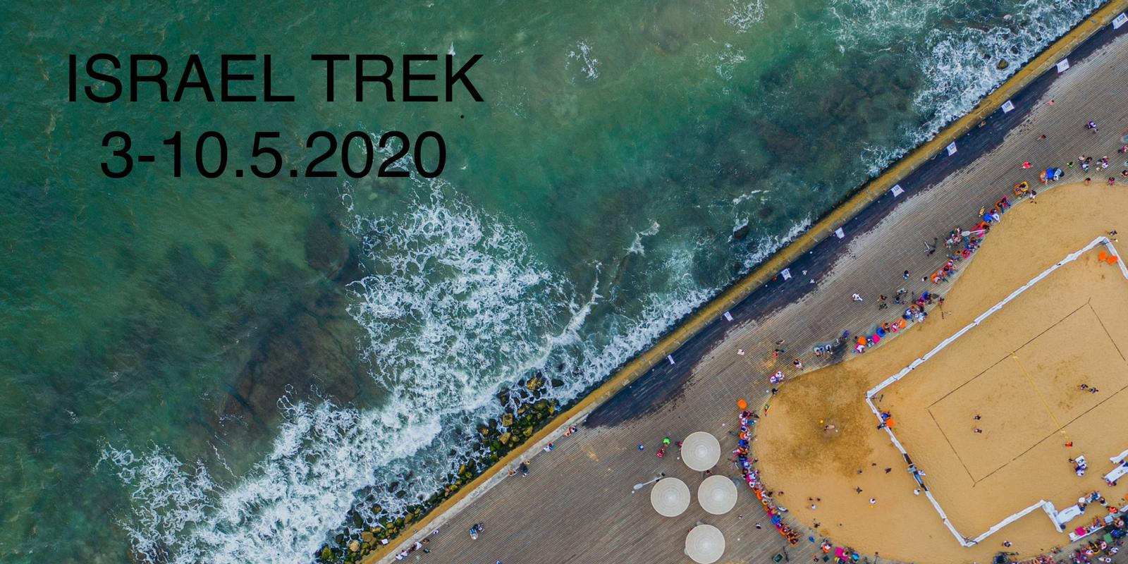 Israel Trek - Ticket Sales