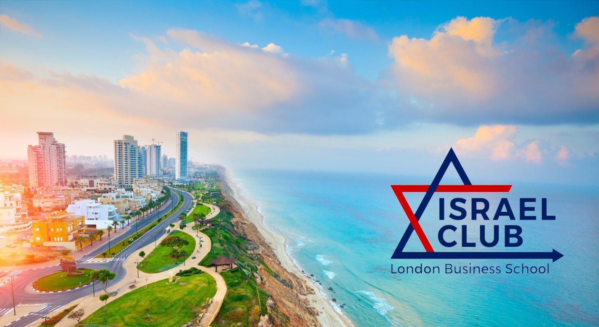 Israel Club Kick Off
