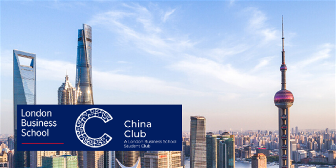 China Club Career Talk Series - Consulting Summer Interns Panel