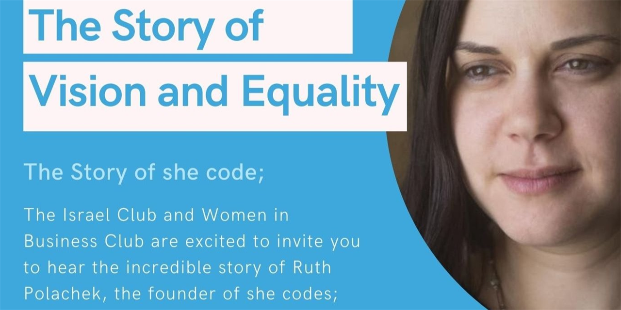Women in Tech - A Story About a Vision and Equality - The Story of she codes; Event Logo