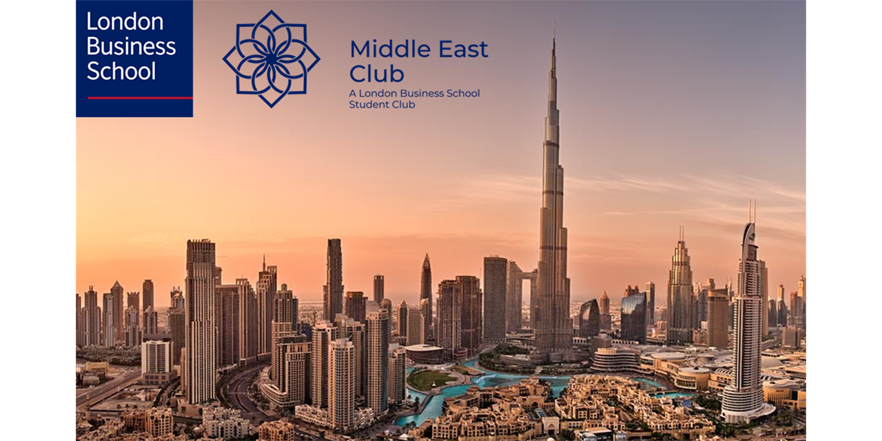 Middle East Club Kick-off Presentation Event Logo