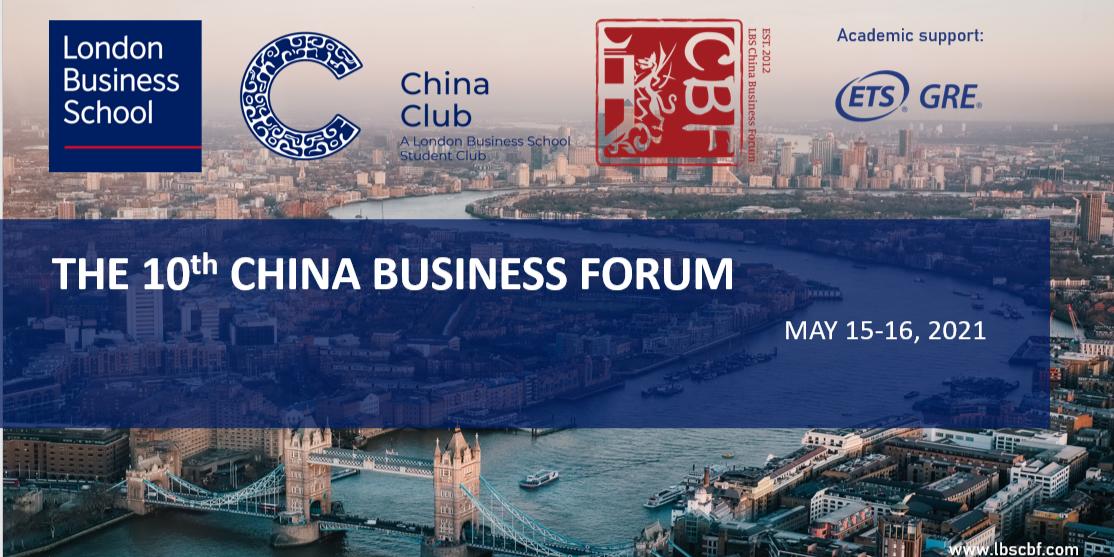 2021 LBS China Business Forum Event Logo