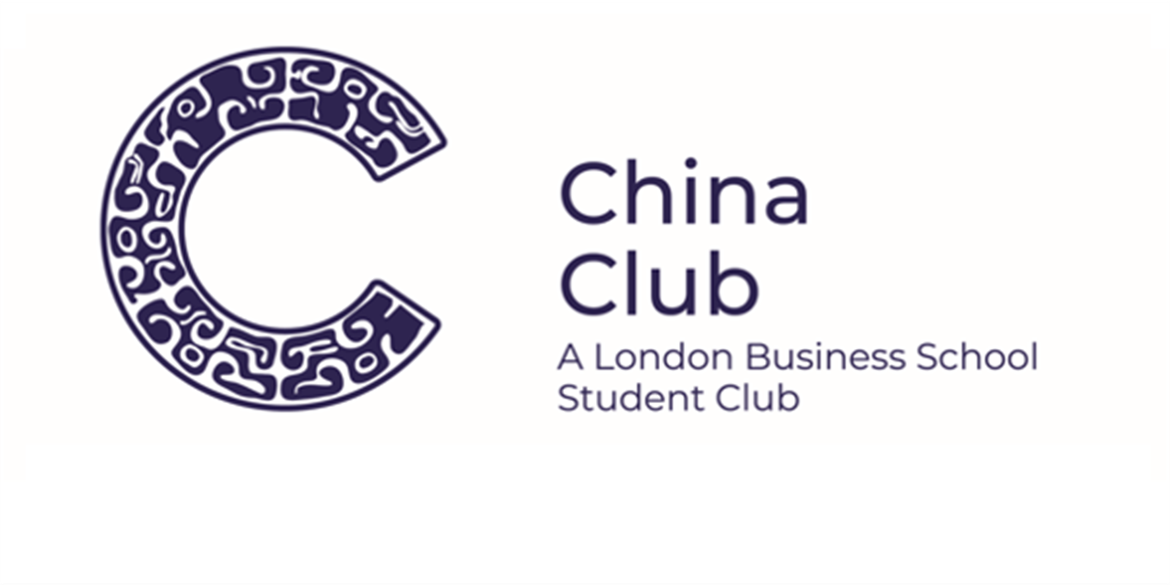 China Club Kick-off Event Logo