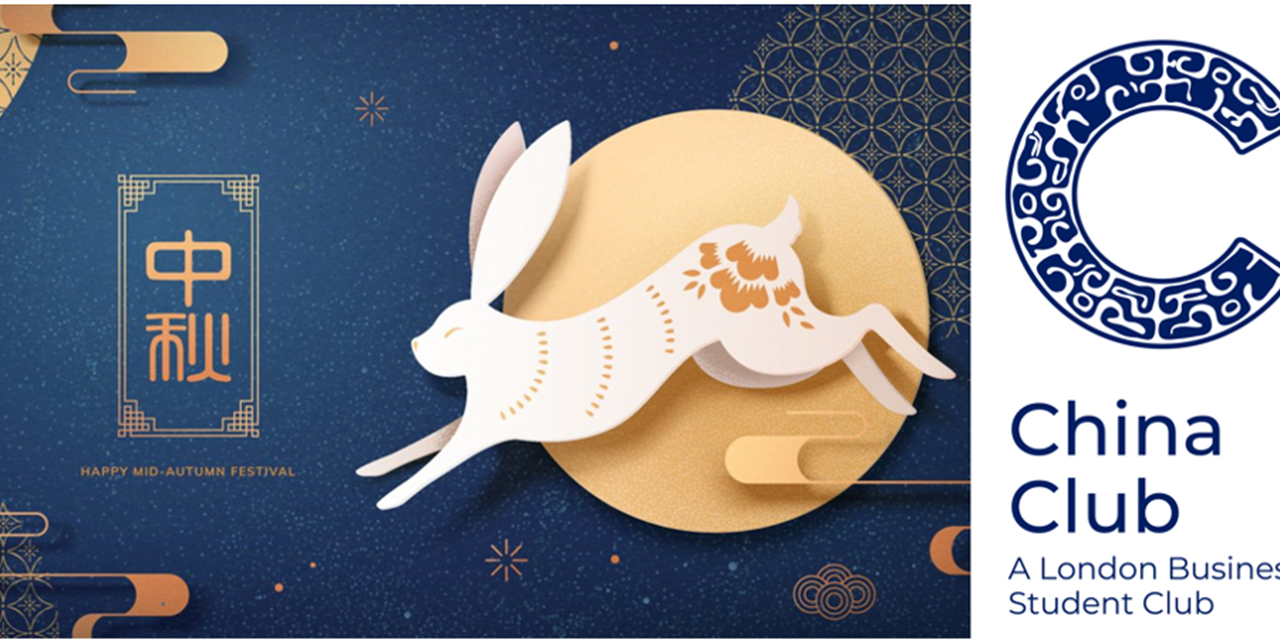 Chinese Mid-Autumn Festival Celebration Event Logo