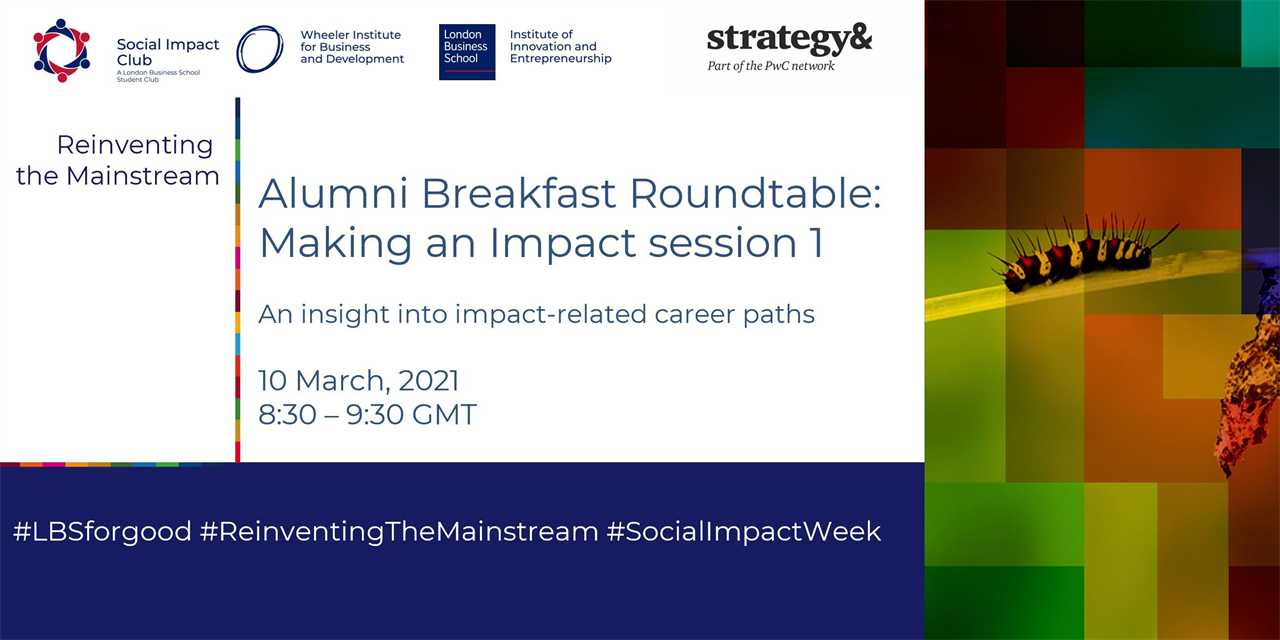 Alumni Breakfast Roundtable: Making an Impact session 1 Event Logo