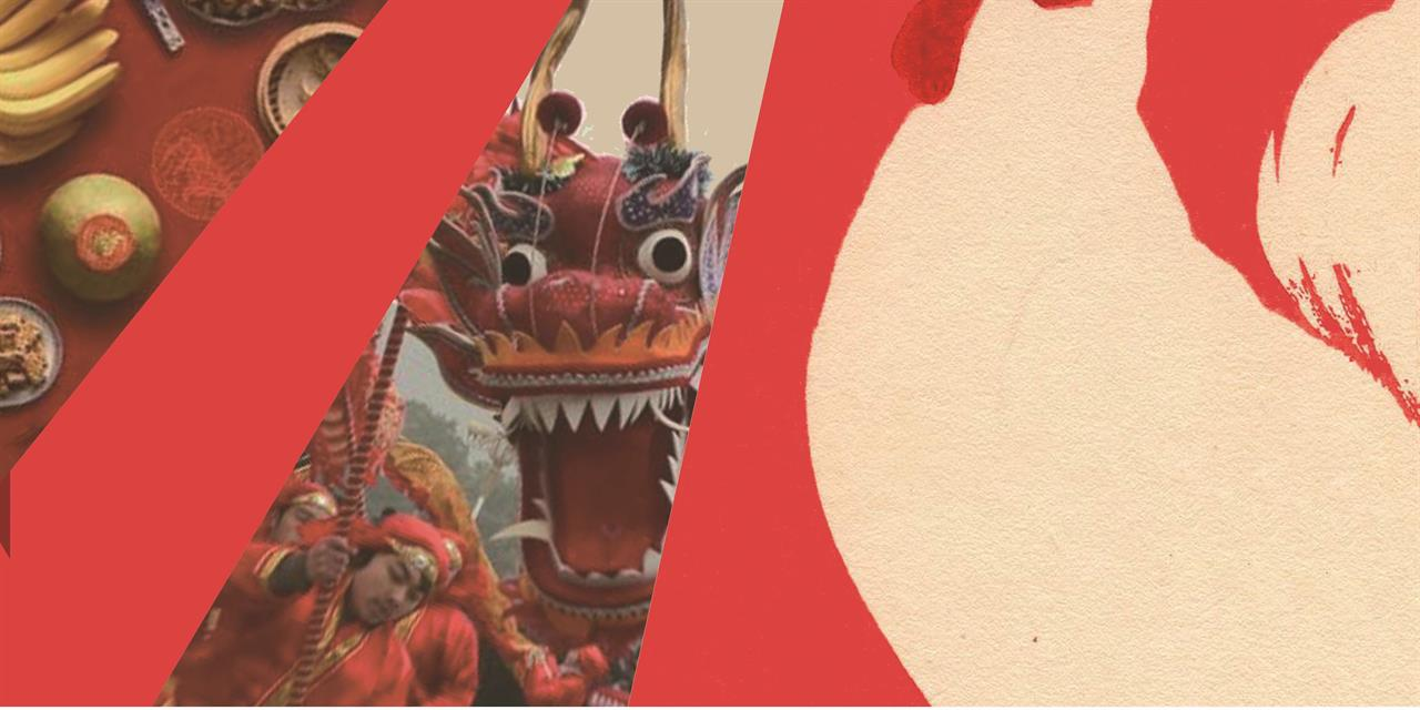 IE Chinese New Year Celebration Event Logo