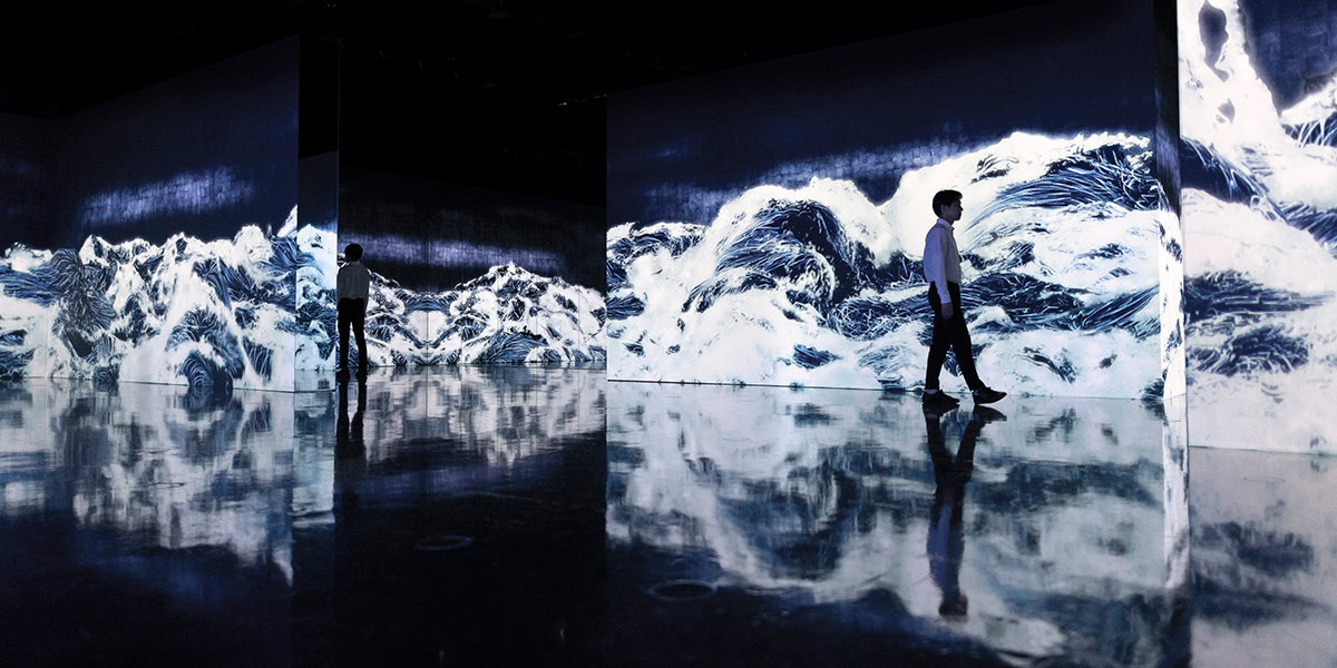 "IE Humanities Month: ""teamLab"" Exhibition, Fundación Telefónica, hosted by IE Foundation Event Logo"