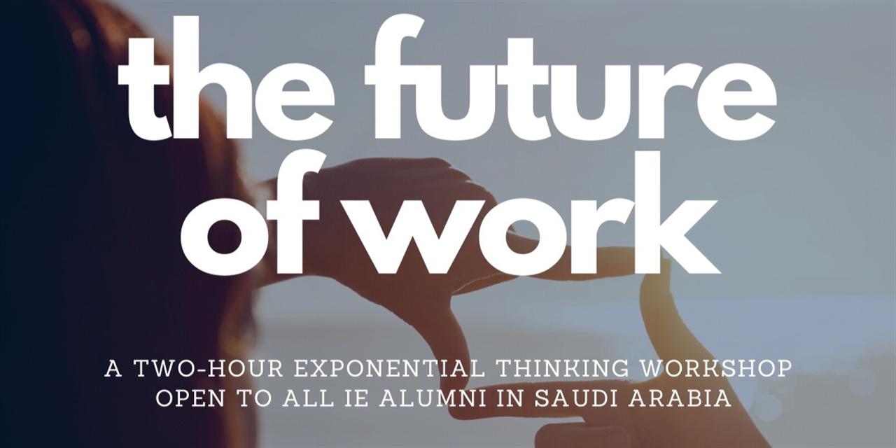 Future of Work Workshop (Saudi Arabia) Event Logo